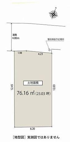 【区画図】杉並区和田2丁目 新築戸建