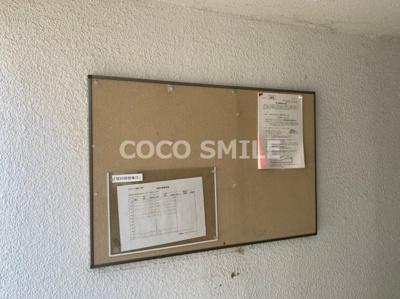 掲示板 【COCO SMILE】