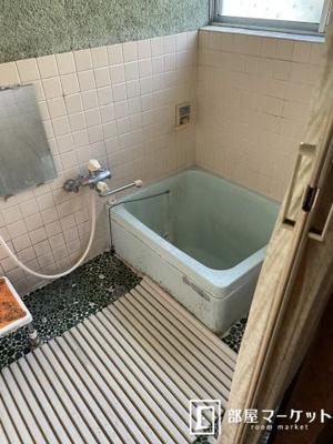 【浴室】山綱町借家