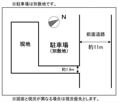 【区画図】佐賀一丁目中古戸建