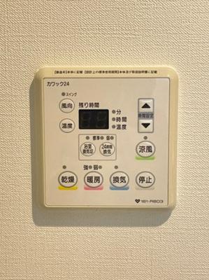 【浴室】クリスタルエグゼ心斎橋