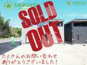 阿見町よしわら第5 新築戸建 1号棟の画像