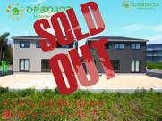 阿見町よしわら第5 新築戸建 2号棟の画像