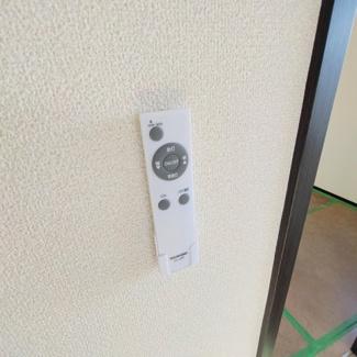 【設備】プロシードロック