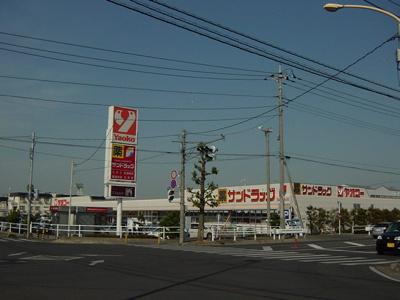 ヤオコー(スーパーマーケット)まで300m