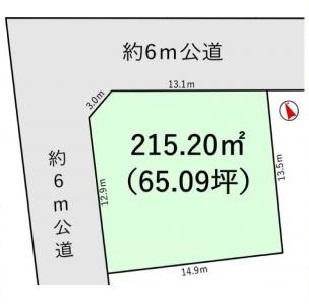 【土地図】龍ヶ崎市藤ヶ丘3丁目