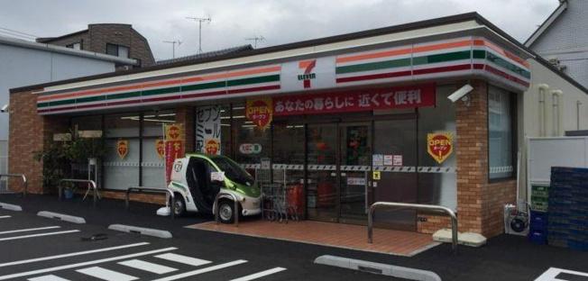 セブンイレブン竜ケ崎藤ケ丘1丁目店