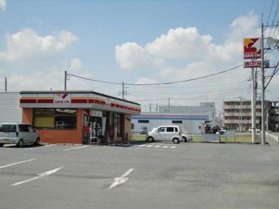 セーブオン川本店(コンビニ)まで240m