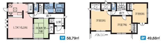 2号棟 4LDK+SIC+WIC×2 WICが2ヶ所ある間取りです。すっきりきれいに片付きますよ(^_-)-☆
