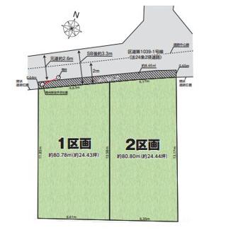 赤塚植物園近くの閑静な住環境、お好きなハウスメーカーで建築可