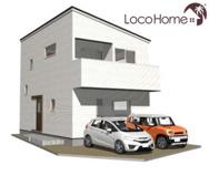 明石市東山町1期(俺と私のLocoHouse) 新築戸建の画像