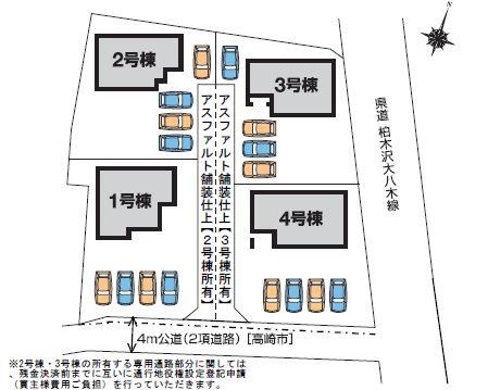 4号棟 カースペース4台以上可能です。お近くの完成物件ご案内いたします(^^)/住ムパルまでお電話下さい!