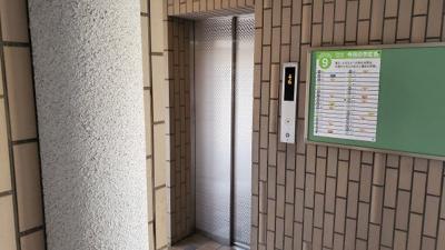 【その他共用部分】シティマンション春日