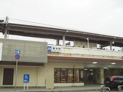 JR垂水駅まで1500m
