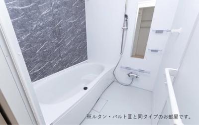 【浴室】SMILE CASA