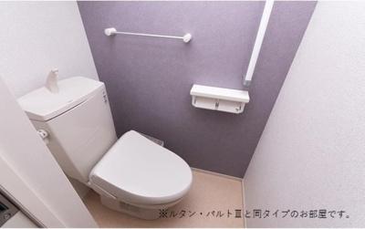 【トイレ】SMILE CASA
