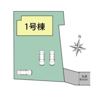 【区画図】高崎市上小鳥町 1棟 新築戸建