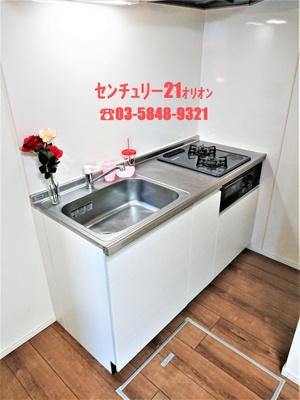 【キッチン】リレイミ-D