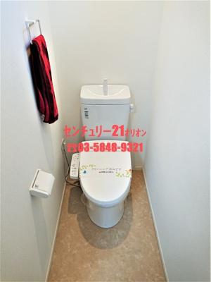 【トイレ】リレイミ-D