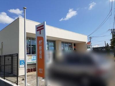 東能代郵便局まで1070m