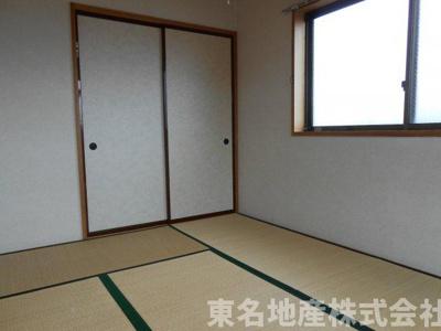 【和室】サンドミール