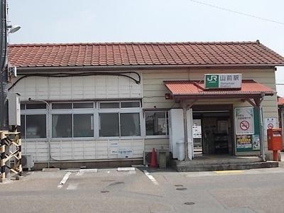 JR山前駅まで500m