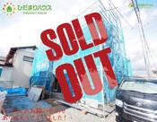 水戸市笠原町4期 新築戸建の画像