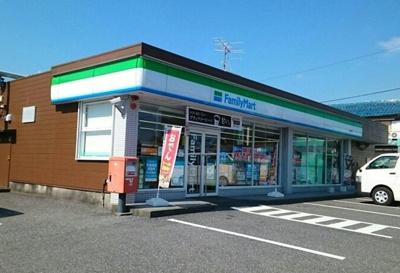 ファミリーマート 垂井東店まで400m