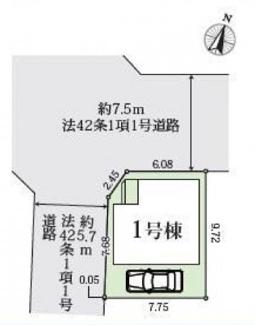 【区画図】平塚市中里 新築戸建 1棟