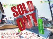 筑西幸町第5 新築戸建の画像