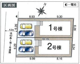 【区画図】狭山市水野 全2棟 1号棟
