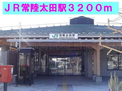 JR常陸太田駅まで3200m
