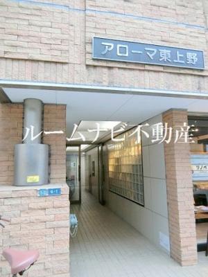 【エントランス】アローマ東上野