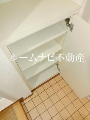 【キッチン】アローマ東上野
