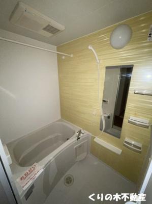 【浴室】ファブリック YAMA
