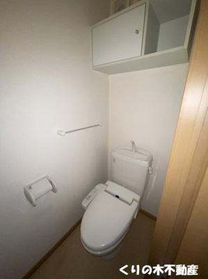 【トイレ】ファブリック YAMA