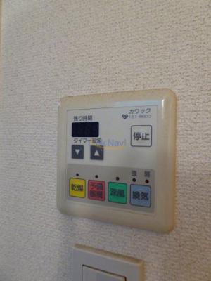 【浴室】エイペックス天神橋Ⅰ