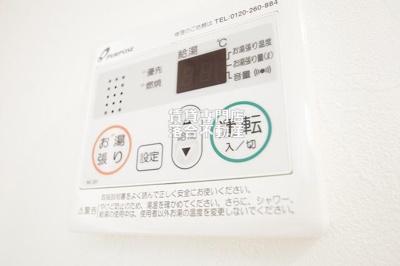 【設備】エクレール橋本