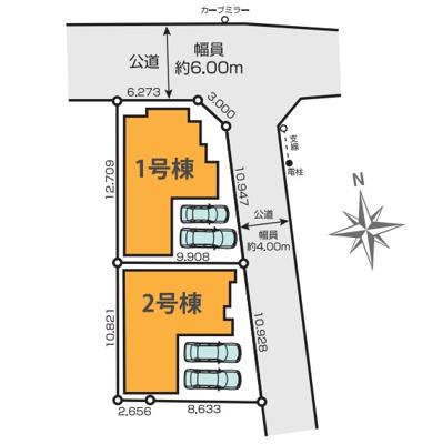 【区画図】所沢市上新井2丁目 全2棟 2号棟