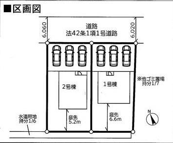 【区画図】神栖市木崎第3 2期 新築戸建 (全2棟)