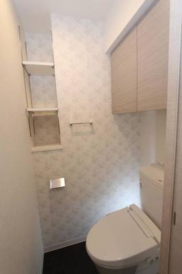 【トイレ】スカイコート清澄庭園
