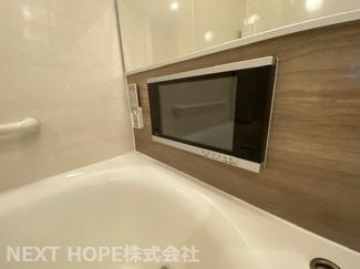 浴室TV付きです♪ゆっくりご入浴ができ、一日の疲れを癒してくれます(^^)