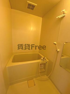 【浴室】エミネンス東邦 仲介手数料無料