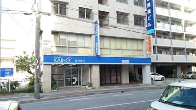 沖縄海邦銀行泊支店まで350m