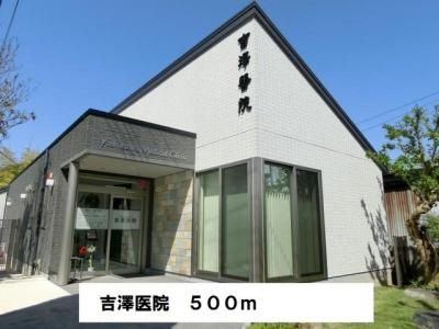 吉澤医院まで500m