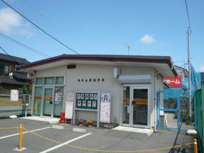 厚木山際郵便局まで900m