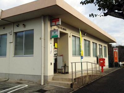 小羽山郵便局まで850m
