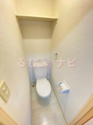 【トイレ】ルーブル平尾
