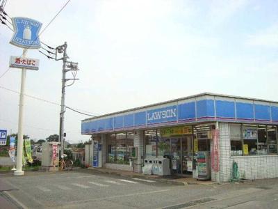 ローソンまで640m