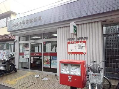 北越谷駅前郵便局まで1200m
